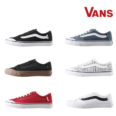 范斯vans男女共用经典款休闲鞋7种选一