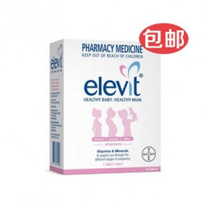 女性备孕首选Elevit爱乐维孕妇维生素叶酸营养片100片